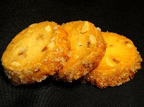 クッキー ナッツ